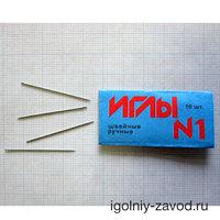 Иглы для ручного шитья N1 С4-275