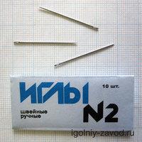 Иглы для ручного шитья N2 С5-275