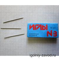 Иглы для ручного шитья N3 С6-275