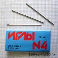 Иглы  ручн. шитья N4 С7-275