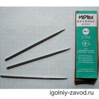 Иглы швейные ручные N7 С10-275  80мм