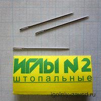 Иглы штопальные N2 10шт С18-275 Россия