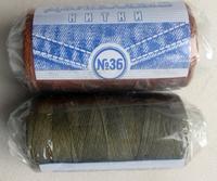 Нитки 'Джинсовые' 20/3  300м фин