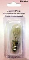 Лампа для швейных машин в блистере вставляющаяся