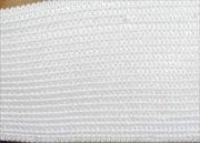 Резинка белая 50мм  ТВР-50 маг