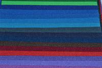 Ткань сумочная  цветная Polyester 600 'А'